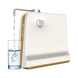 Bio Pure Ultra Water Purifier